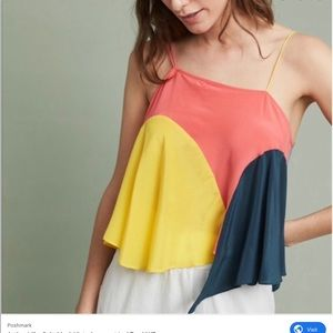 Colorful Anthropologie blouse
